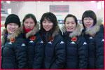 Cina femminile